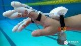 IrukaTact水下触觉反馈手套 不用看也能感知水下不明物体