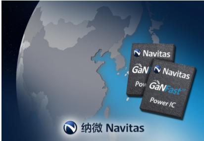 纳微扩大在中国市场的投资