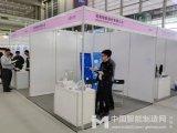 司南物联:以产品实力竞逐物联网发展大潮
