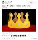 三星Note9被曝最快提前到7月份发布