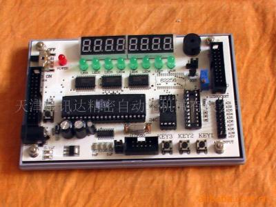 EMC单片机实现多次烧录解决方案