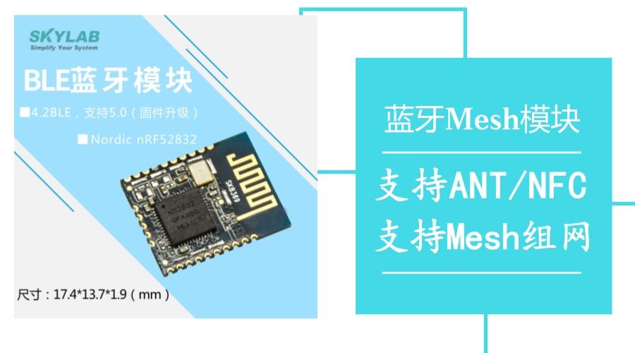 深度技术剖析,物联网如何让Mesh组网技术大放异...