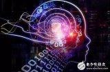 人工智能深度学习的意义