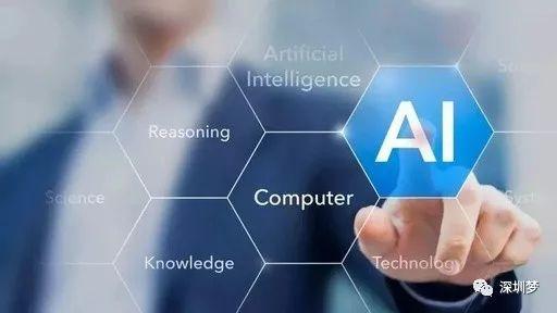 """人工智能类入列""""新工科"""" 发展人工智能高校路线图..."""