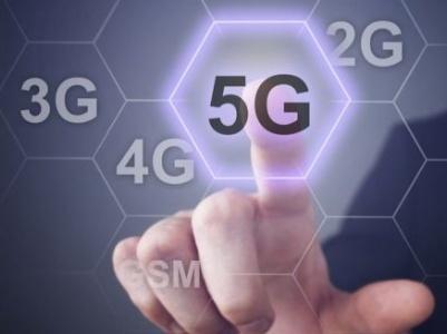 工信部透露:5G技术将成为我国电子信息行业发展重...