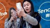 阿里与腾讯:两大科技巨头改变亚洲投资格局