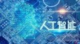 传统安防公司如何突围海外市场,如何在新技术日新月...