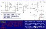 安规的电源PCB的要求有哪些?你知道吗?