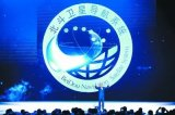"""从走出国门到服务全球,北斗有望成为中国""""走出去""""的又一张国家名片"""
