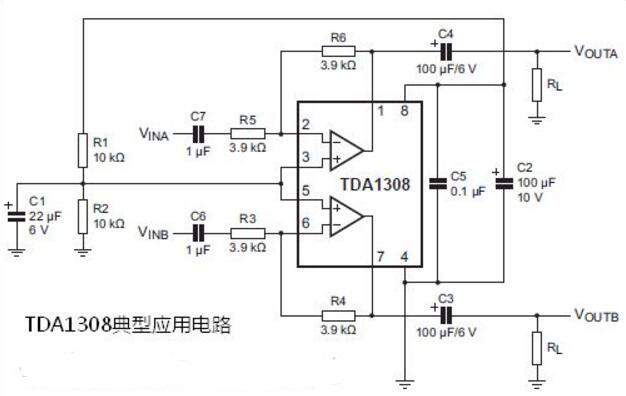 TDA1308袖珍耳机放大器电路_TDA1308典型应用电路