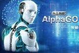 毫无疑问,未来人工智能将逐步取代基金经理、交易员