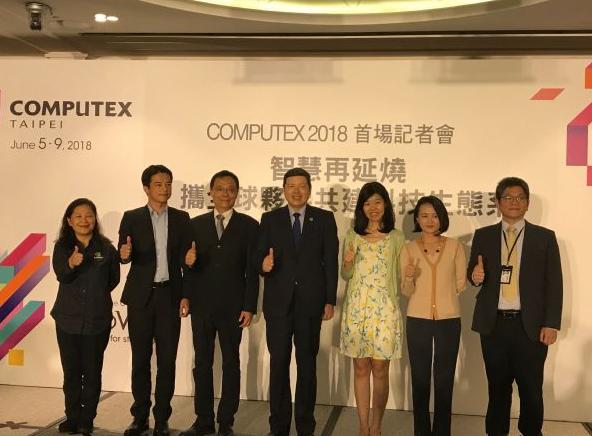 2018 COMPUTEX六月登场 区分六大应用主题 首次加入5G与区块链