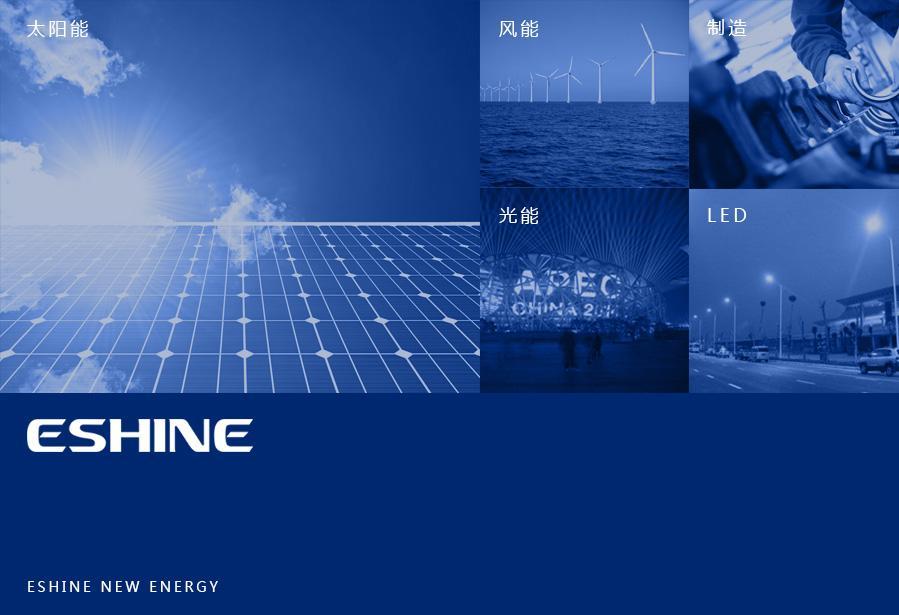 LED企业将加码新能源 未来市场前景广阔