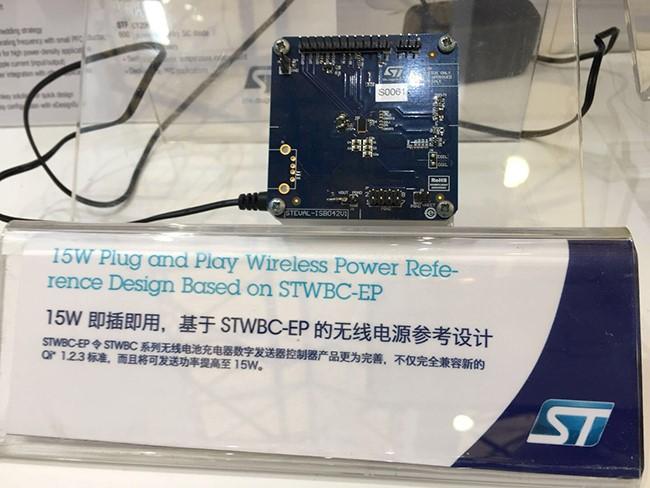 意法半导体(ST)15W Qi无线充电芯片最高效率可达80%