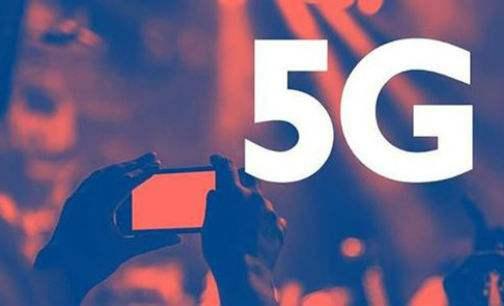 山东第一个5G基站将于2018年下半年开通