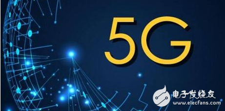 华为不看好5G前景_只因5G技术的部署太过昂贵?