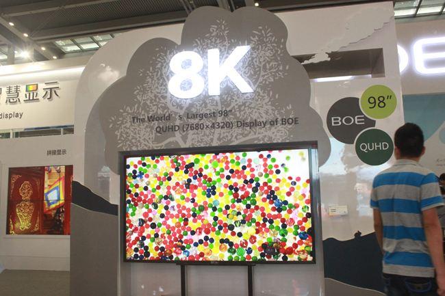 2018年彩电业重点发展的新技术将会是8K