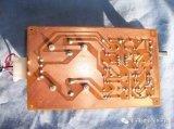 刚挠印制电路板湿法去钻污及凹蚀技术三个步骤