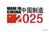 中国制造转型升级,中国通信产业所取得的卓越成绩