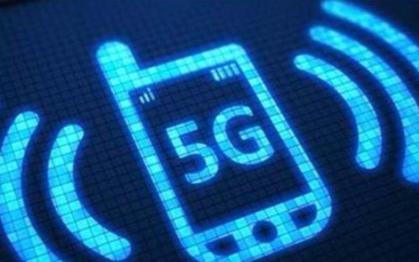 华为率先完成中国5G技术研发试验业务流程测试