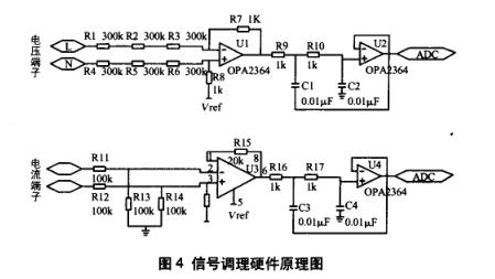 MSP430的手持功率计硬件设计详析