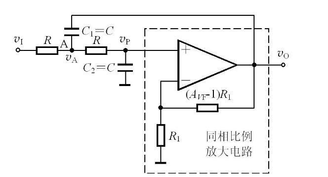 一文看懂二阶lc低通滤波器的设计及原理 全文图片