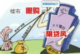 科技拉动增长的路径,中国的经济格局会如何?