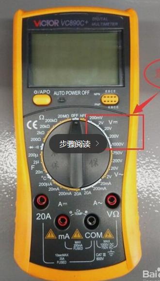 如何用万用表测量电池的好坏和电流的测量