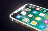 iPhone SE2估计最快5月上市  屏幕会扩大到4.5寸搭载A10芯片