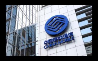 一周通信事儿全知道:中国联通将建30万NB-IoT基站 电信5G无人机试验成功