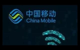 中国移动升级5G不需更换SIM卡 最快2019年...