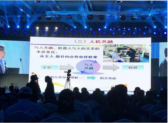 """未来机器人将实现""""人机共融"""",中国该如何应对,机遇还是挑战?"""