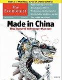 中兴事件,只是特朗普扼杀中国高科技企业的一个开端