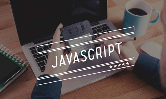 JavaScript面試最容易出錯的幾點 你中招了嗎