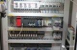 PLC的应用领域及其特点