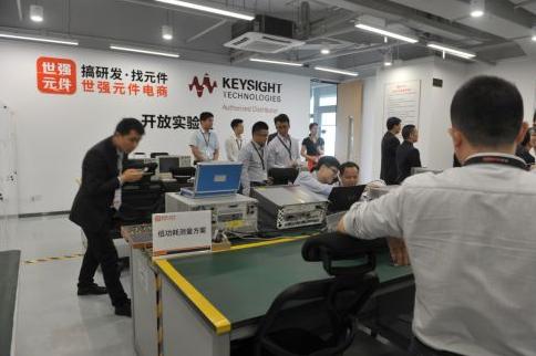 世强&Keysight开放实验室揭幕 国...