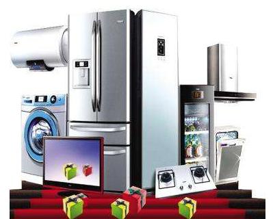 进口家电品牌国内市场萎缩 质量问题被接二连三召回