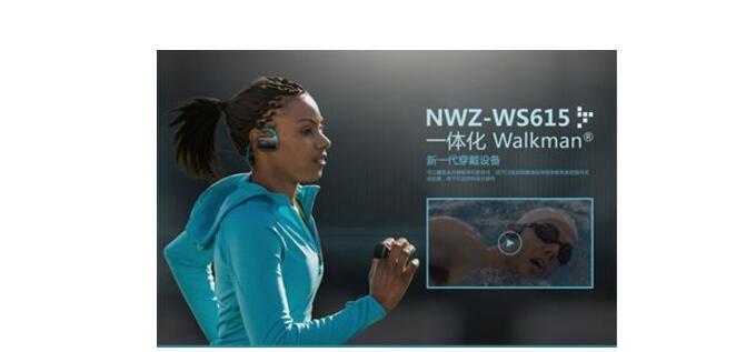 运动耳机越来越专业化_运动耳机成为运动爱好者的新...