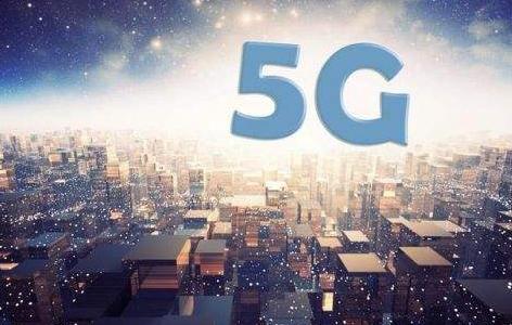 """三大运营商启动5G试点 哪些城市首批""""尝鲜""""5G"""