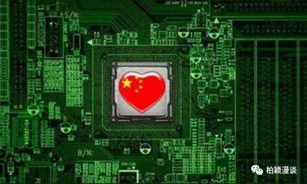 【北京seo实战】中兴被禁背后,国产芯片产业该如何突围?