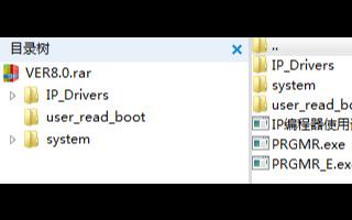 VER8.0 IP硬盘编程器资料下载