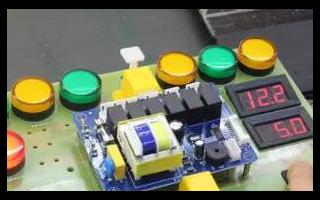 PCB双面板基本制造工艺流程及测试
