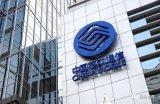 老大哥中国移动一季度营收1855亿 利润258亿