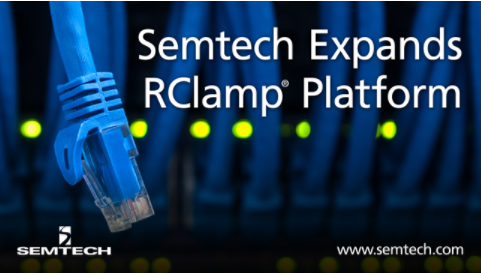 Semtech扩展其RClamp产品平台以保护电信及工业应用免受浪涌及静电放电威胁