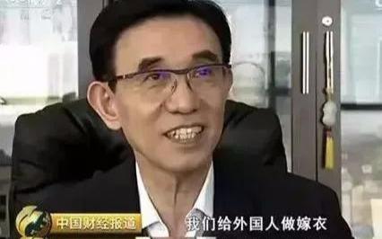 """中微半导体尹志尧 制造让美国都怕的中国""""芯"""""""