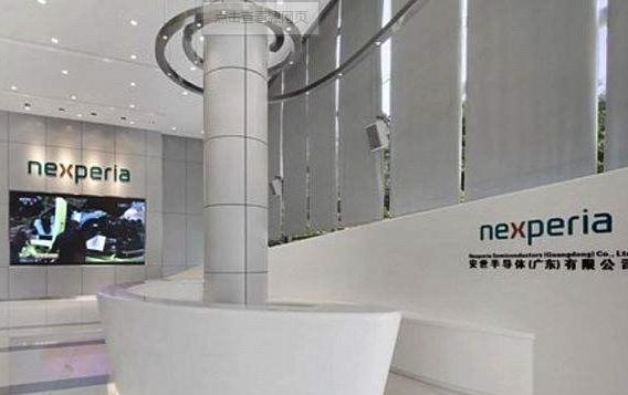 114亿闻泰科技顺势成为安世半导体第一大股东