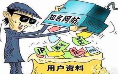 早报|美团用户信息泄露被倒卖;苹果今年IPhon...
