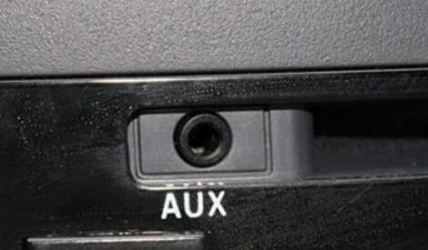 aux接口怎么用_aux接口可以作为输出吗