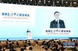 数字中国的建设,已经进入了一个崭新时代