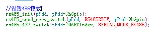 WINCE RS485的调试详细数据分析概述
